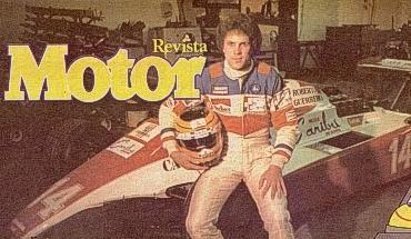 1982 N180 A Guerrero.jpg