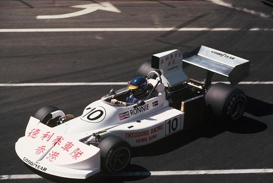 1976_March_761_Ford_Ronnie_Peterson_EUW01.jpg